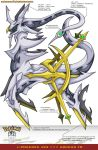 L'Pokedex 493 - Arceus FR by Pokemon-FR
