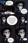 Losing you scene page 1 by thedarkcountess24