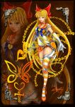 Sailor Venus Minako Aino by skyshek