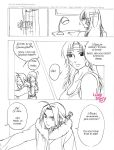 Look at me_pag 12 by LucyMeryChan