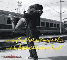 Urdu Poetry6 by lovehurt123