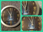 Lord of the Rings Mines of Moria Clock - 9 inches by magpie89