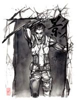Deus ex Adam Jensen with Calligraphy by MyCKs