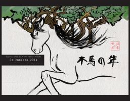 Wood Horse calendar - sale by Edge-chan
