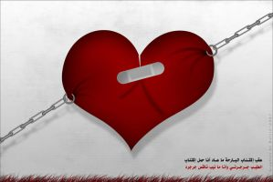 Cut heart by OmarAziz