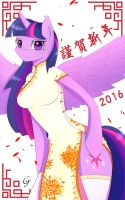 Happy new year 2016 by Laptop-pone