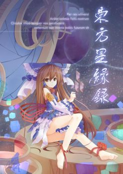 TOUHOU ANOMALOUS DIVINATION by nz13590