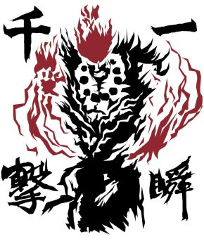Ragingdemon explore ragingdemon on deviantart - Raging demon symbol ...