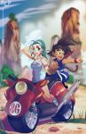 Next Dragonball's THAT WAY by Robaato