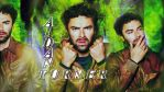 Aidan Turner wallpaper 28 by HappinessIsMusic