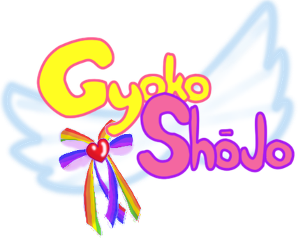 Gyoko Shoujo Logo (Wonderfulakari ver) by Akarisoma