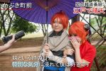 Gintama's special feeling meme by Hitomi-Cosplay