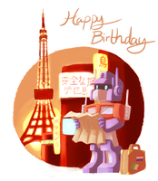 TF: happy birthday to by Puffintalk