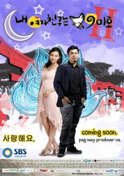 Gumiho 2 by gd86pipo